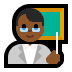👨🏾‍🏫 man teacher: medium-dark skin tone Emoji on Windows Platform