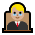 👨🏼‍⚖️ man judge: medium-light skin tone Emoji on Windows Platform