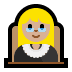 👩🏼‍⚖️ woman judge: medium-light skin tone Emoji on Windows Platform