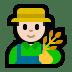 👨🏻🌾 man farmer: light skin tone Emoji on Windows Platform