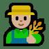 👨🏼🌾 man farmer: medium-light skin tone Emoji on Windows Platform