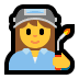 👩‍🏭 woman factory worker Emoji on Windows Platform