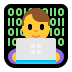 👨‍💻 man technologist Emoji on Windows Platform