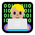 👨🏼‍💻 man technologist: medium-light skin tone Emoji on Windows Platform