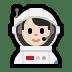 👨🏻🚀 man astronaut: light skin tone Emoji on Windows Platform