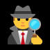 🕵️ detective Emoji on Windows Platform