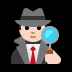 🕵🏻‍♂️ man detective: light skin tone Emoji on Windows Platform