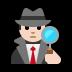 🕵🏻♂️ man detective: light skin tone Emoji on Windows Platform