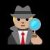 🕵🏼♂️ Medium Light Skin Tone Male Detective Emoji on Windows Platform