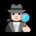 🕵🏻♀️ woman detective: light skin tone Emoji on Windows Platform