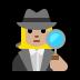 🕵🏼♀️ woman detective: medium-light skin tone Emoji on Windows Platform