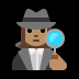 🕵🏽‍♀️ woman detective: medium skin tone Emoji on Windows Platform
