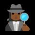 🕵🏾♀️ woman detective: medium-dark skin tone Emoji on Windows Platform