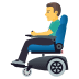 👨‍🦼 man in motorized wheelchair Emoji on Windows Platform