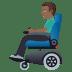 👨🏾🦼 man in motorized wheelchair: medium-dark skin tone Emoji on Windows Platform