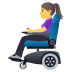👩‍🦼 woman in motorized wheelchair Emoji on Windows Platform