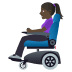 👩🏿‍🦼 woman in motorized wheelchair: dark skin tone Emoji on Windows Platform