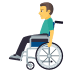👨‍🦽 man in manual wheelchair Emoji on Windows Platform