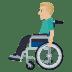 👨🏼🦽 Medium Light Skin Tone Man In Manual Wheelchair Emoji on Windows Platform