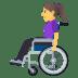 👩🦽 woman in manual wheelchair Emoji on Windows Platform