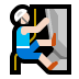 🧗🏻♂️ Light Skin Tone Man Rock Climbing Emoji on Windows Platform