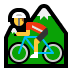 🚵 person mountain biking Emoji on Windows Platform