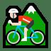 🚵🏻♂️ man mountain biking: light skin tone Emoji on Windows Platform