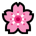 🌸 Flor de cerezo Emoji en la plataforma de Windows