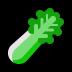 🥬 leafy green Emoji on Windows Platform