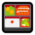 🍱 bento box Emoji on Windows Platform