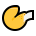 🥠 fortune cookie Emoji on Windows Platform