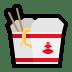 🥡 takeout box Emoji on Windows Platform