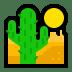 🏜️ desert Emoji on Windows Platform