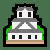 🏯 Japanese castle Emoji on Windows Platform