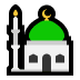 🕌 mosque Emoji on Windows Platform