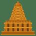 🛕 hindu temple Emoji on Windows Platform