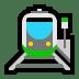 🚉 station Emoji on Windows Platform
