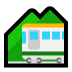 🚞 mountain railway Emoji on Windows Platform