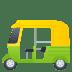🛺 auto rickshaw Emoji on Windows Platform