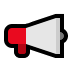 📢 loudspeaker Emoji on Windows Platform