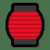 🏮 red paper lantern Emoji on Windows Platform