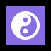 ☯️ yin yang Emoji on Windows Platform