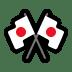🎌 crossed flags Emoji on Windows Platform