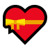 💝 heart with ribbon Emoji on Windows Platform