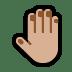 🤚🏼 Medium-Light Skin Tone Raised Back of Hand Emoji on Windows Platform