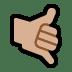 🤙🏼 call me hand: medium-light skin tone Emoji on Windows Platform